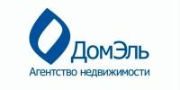Агентство недвижимости Домэль